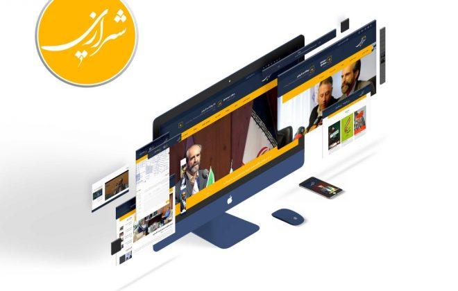 Website-Element-Perspective-Mockup